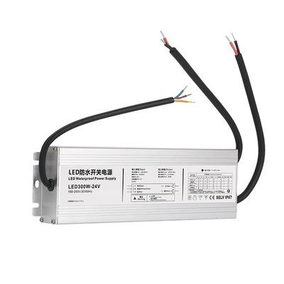大功率led驅動電源
