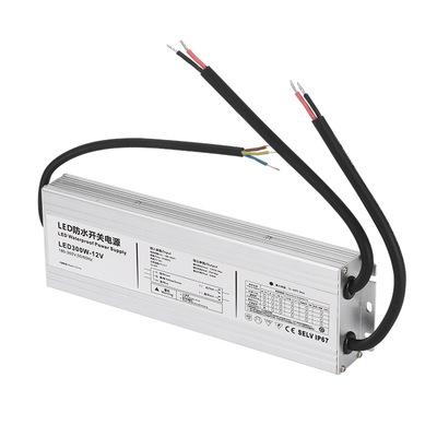 防水led大功率驅動電源