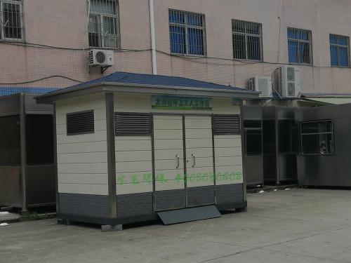 太阳能环卫工人休息室