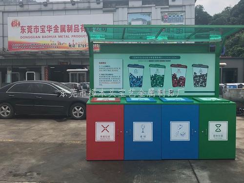 東莞市垃圾亭垃圾桶