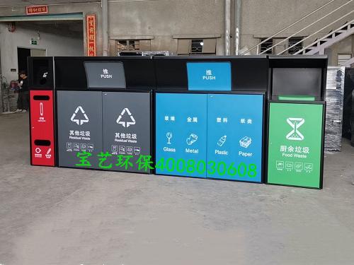 深圳2020新款集中分類投放點