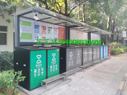 深圳福田區垃圾分類收集亭