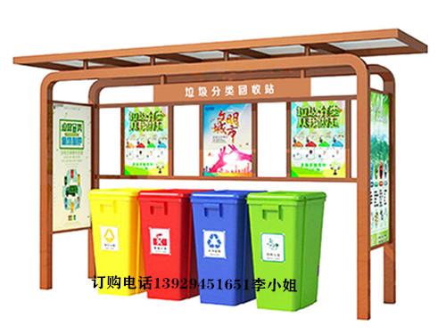 惠州社区不锈钢垃圾分类投放点