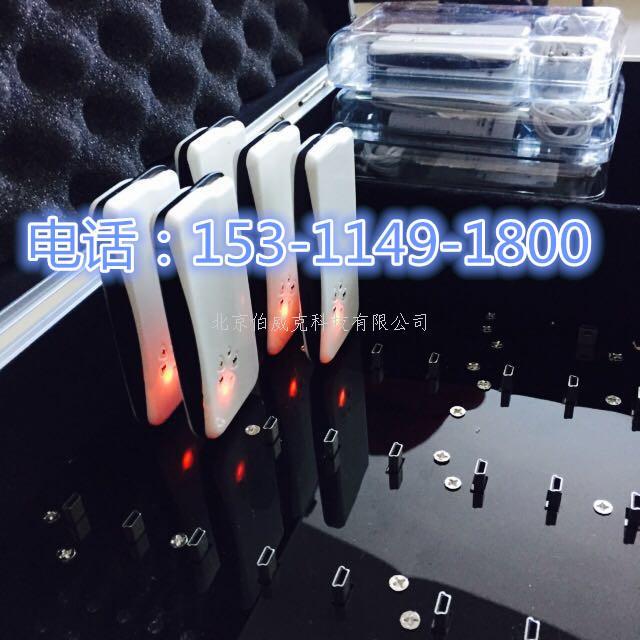 浙江景點自助解說器 無線導游機語音導覽器