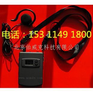 北京供应景区导览器电子导游器无线导游机