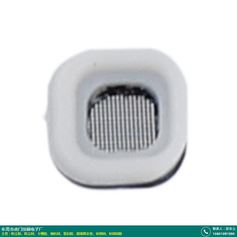 衡水喇叭防塵膠生產商_技展電子_蘋果XMAX_各類手機_vivo