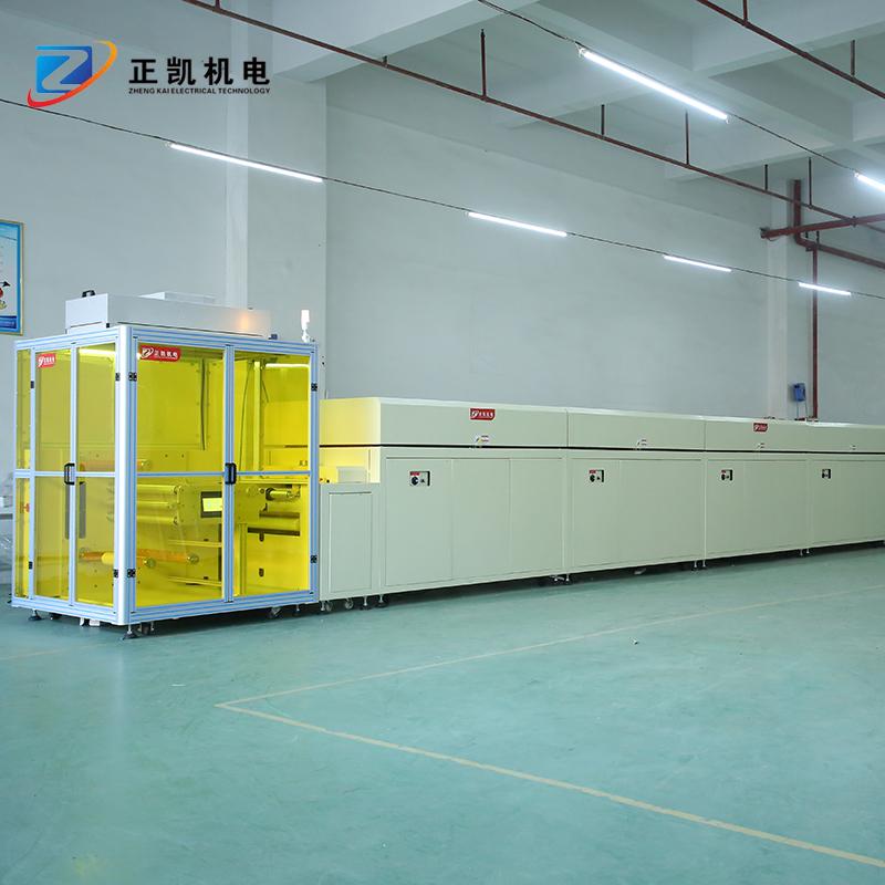 大型隧道爐生產商_正凱機電_IR_小型工業_無塵卷對卷