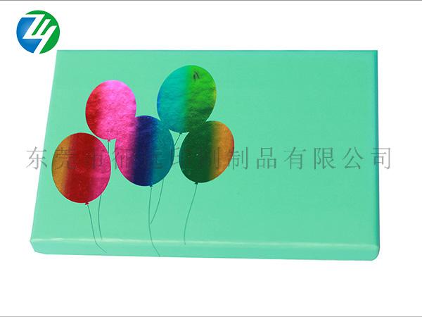 广州书型盒