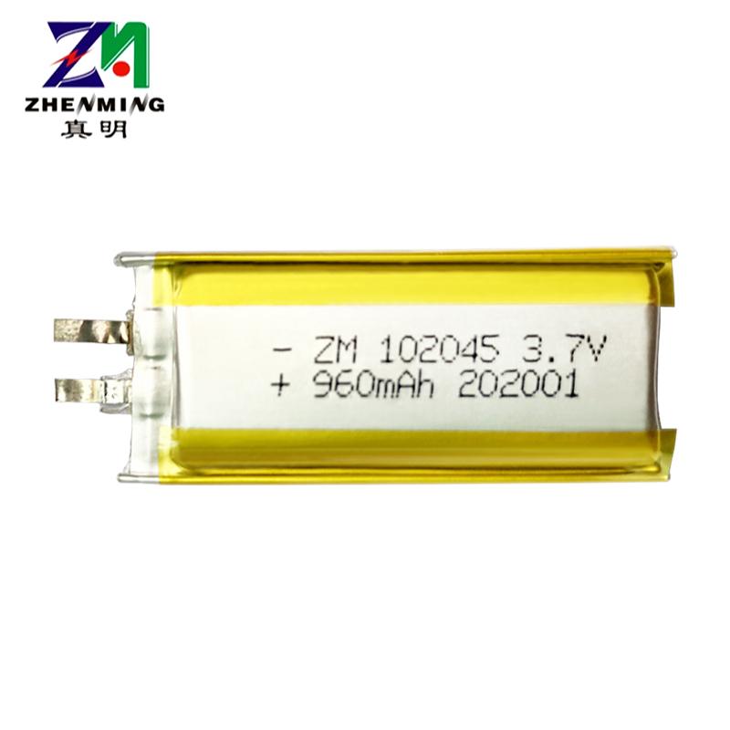 高性能高溫軟包電池價格_真明_鋁塑膜_鋰聚合物_MP3_鋰電芯