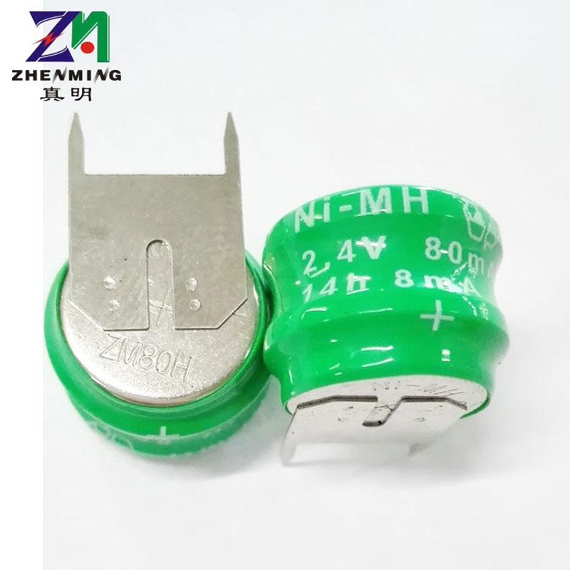 助聽器_CCC80H鎳氫電池型號_真明