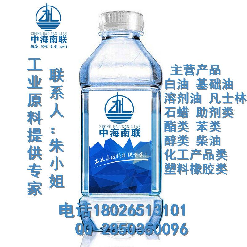 環保溶劑PCE