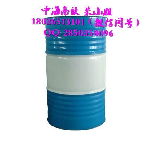環保溶劑EDGA