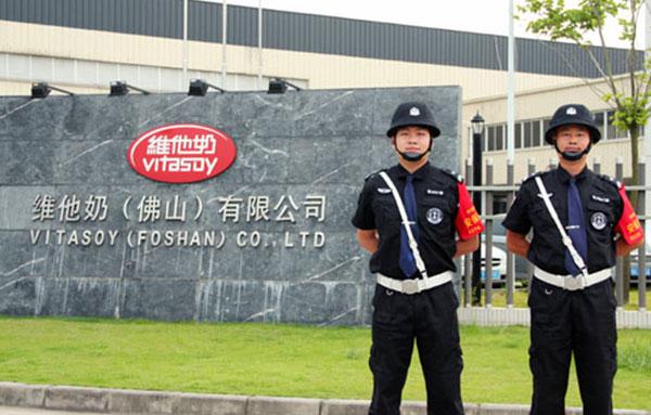 东莞高端保安服务