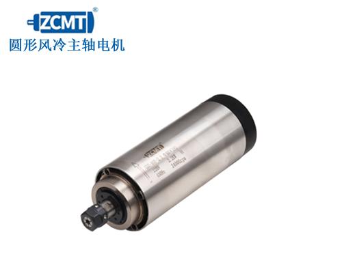 ZCMT圆形风冷高速电机
