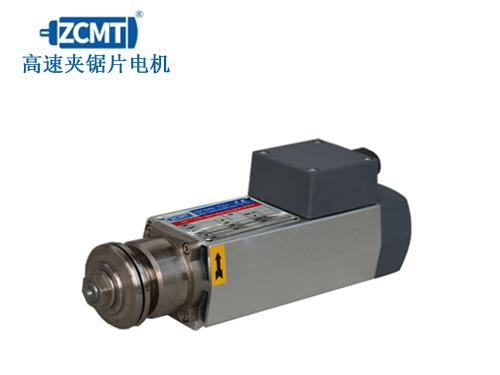 ZCMT高速夹锯片马达