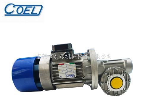 COEL刹车马达 F71B4 0.37KW B5立式