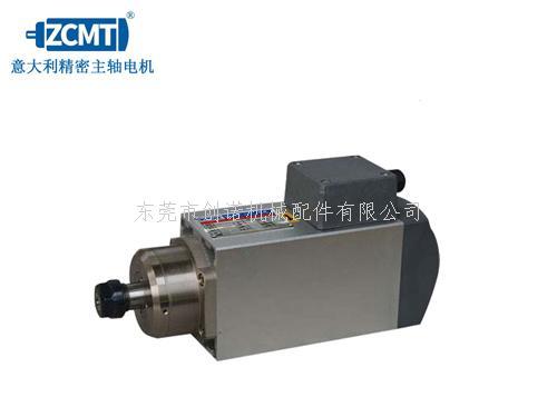 ZCMT精密主轴电机