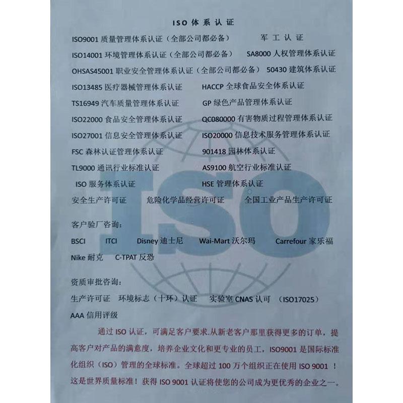 環保產品認證類型_中投企業管理咨詢_綠色_UL_國家ccc_企業