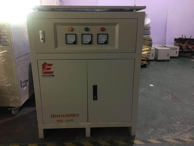 480V变380V光伏隔离变压器