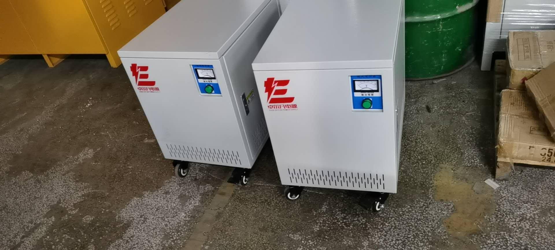天津20KW三相隔離變壓器定制 電壓功率均可定做