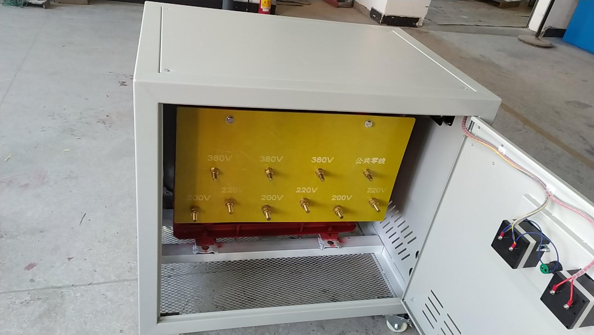 鄭州30kva隔離變壓器廠家 干式隔離變壓器 廠家供應