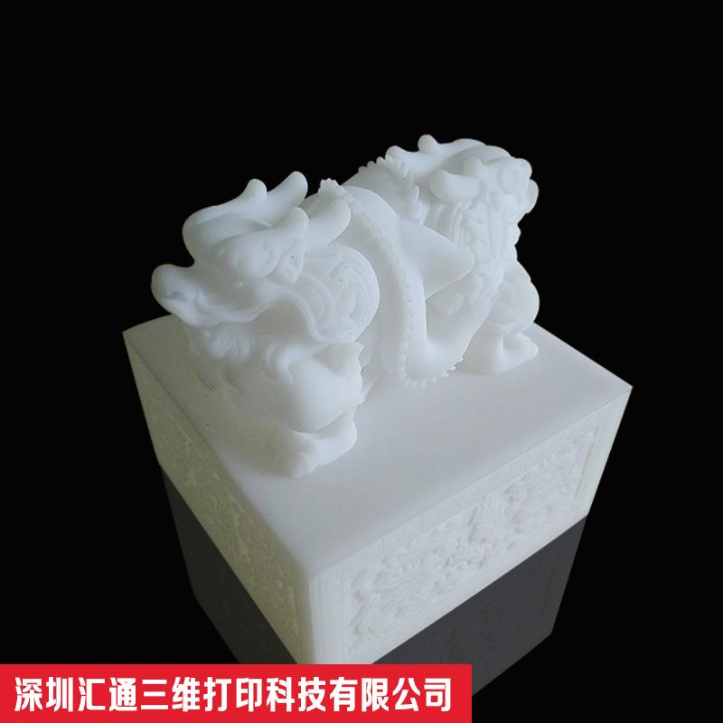 深圳龍華3D打印手板模型