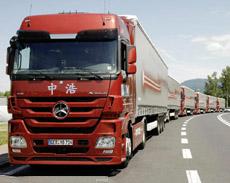 中浩上海物流公司|上海冷藏物流|上海冷藏运输|上海恒温运输|