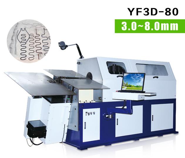 銀豐3D轉線線材成型機YF-3D-80