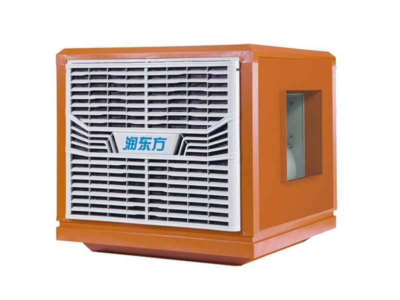 大型廠房降溫空調