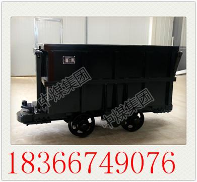 MCC2.5-6单侧曲轨侧卸式矿车  单侧曲轨侧卸式矿车