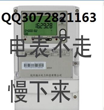 智能插卡电表慢转器