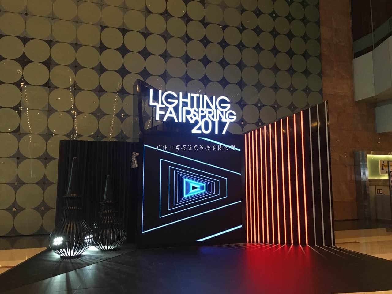 2017年香港國際春季燈飾展