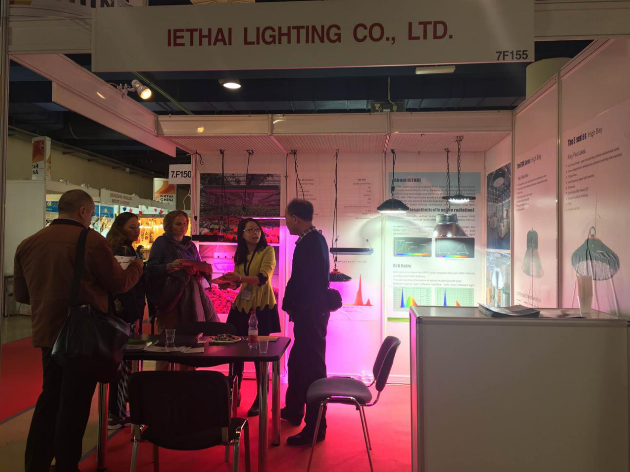 俄羅斯莫斯科國際照明及建筑技術展覽會