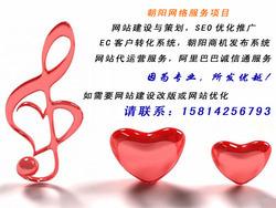 虎门企业网站推广