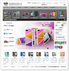 东莞市亚讯塑料制品有限公司