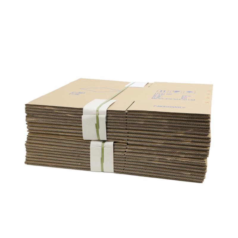 深圳紙箱生產