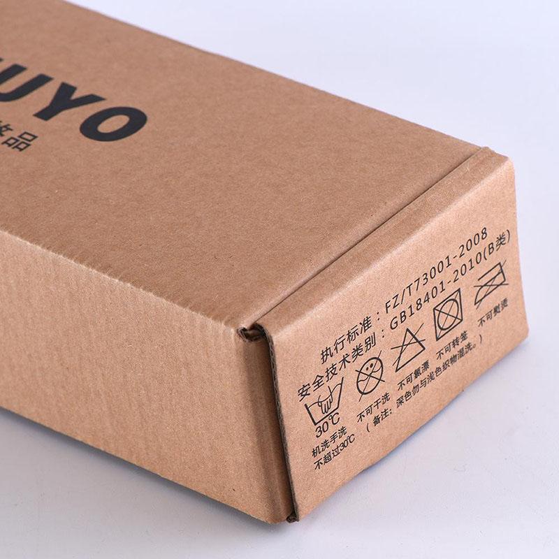 文具厂_惠州牛皮纸定制纸箱价位_美新包装