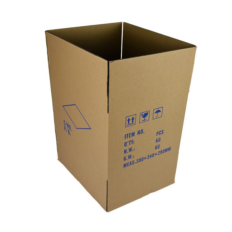 纺织厂_黄纸版定制纸箱生产_美新包装