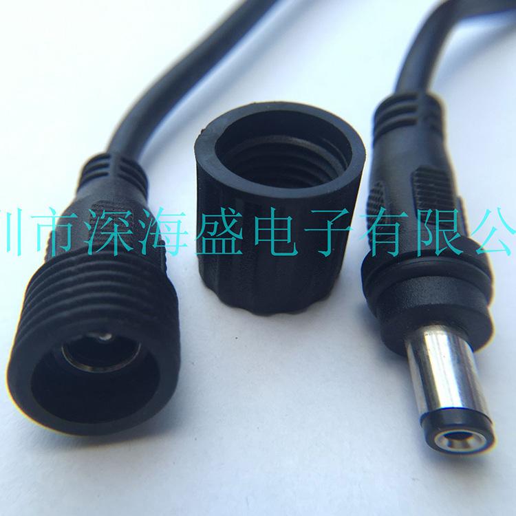 深海盛_透明环保塑料_新昌RGB灯带灯条连接器型连接