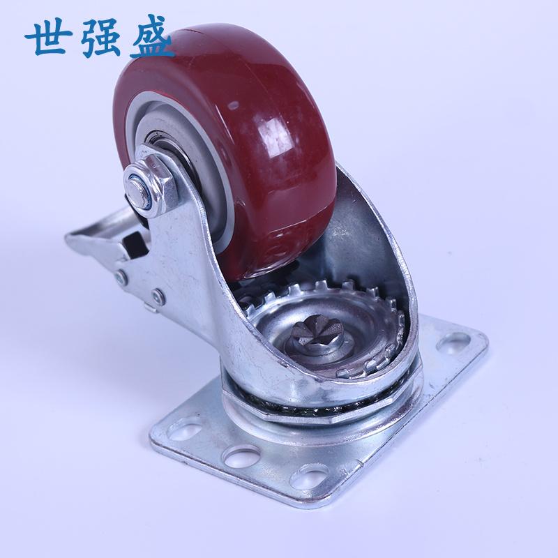 專用_塑料腳輪廠商_世強盛