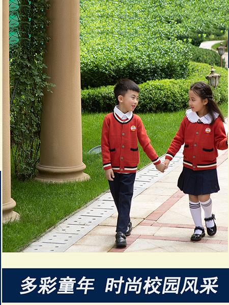 冬季幼兒園園服毛衣套裝