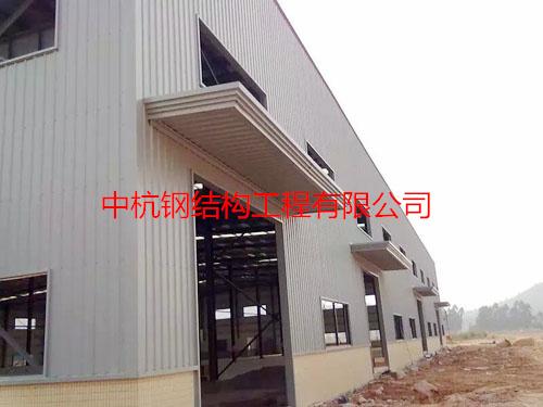 中型钢结构厂房