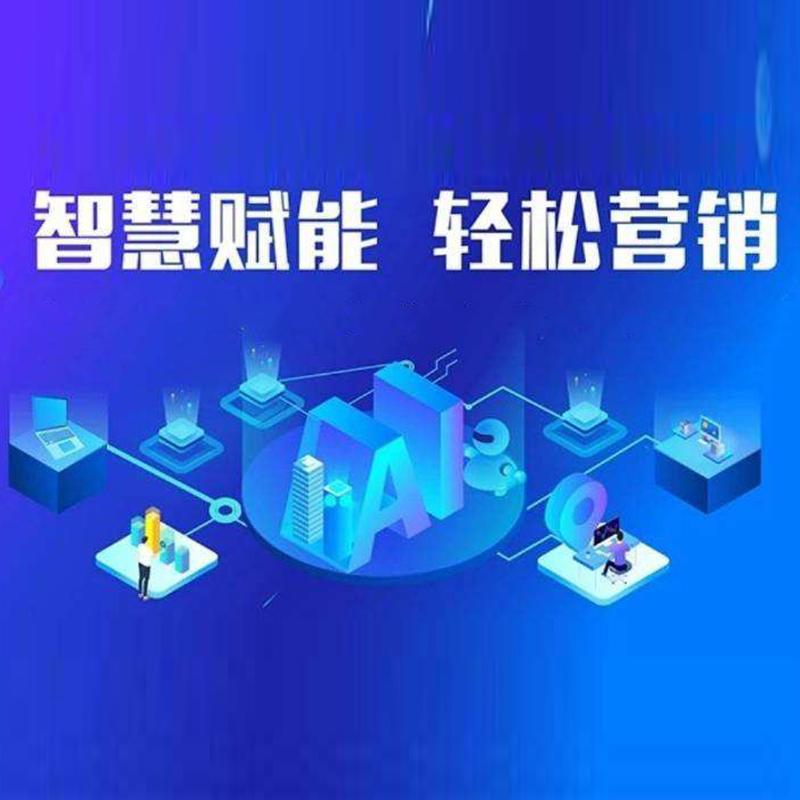 新一代_佛山零售智能营销策划_朝阳科技