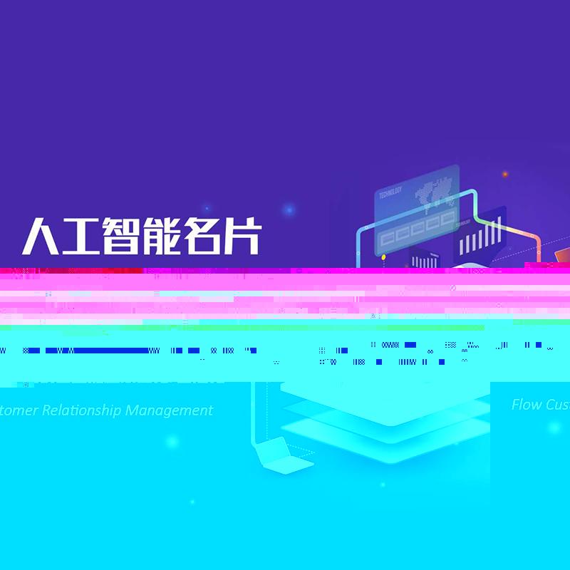 全自动_南京新零售智能营销方案_朝阳科技