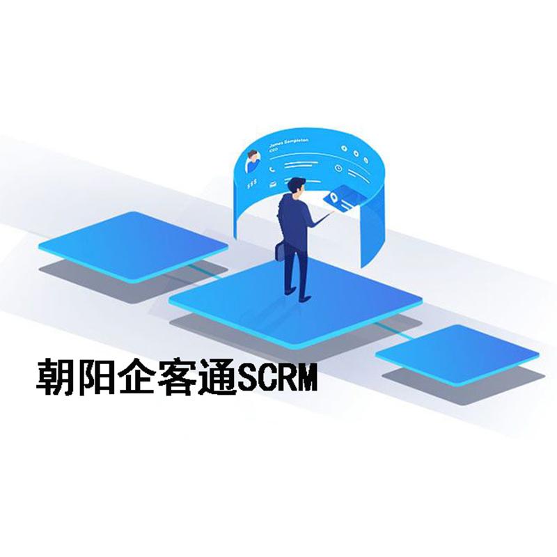 粮油_上海电商scrm平台_朝阳科技