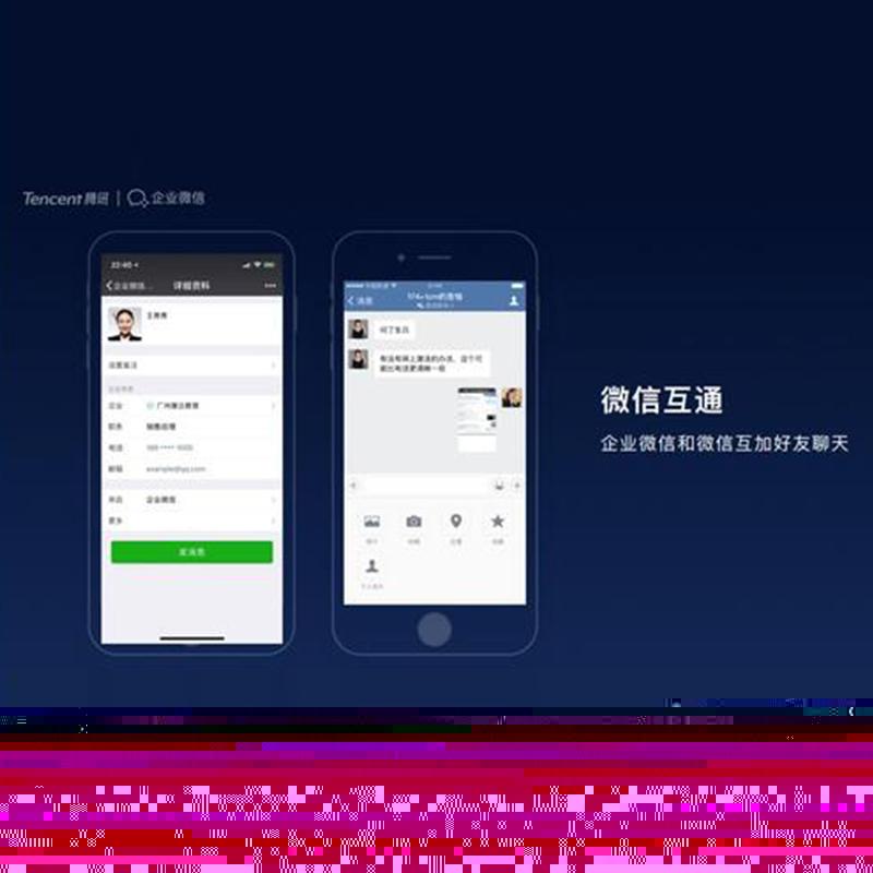 洛阳企业微信小程序应用_朝阳科技_4S店_体育用品_烘焙_零售