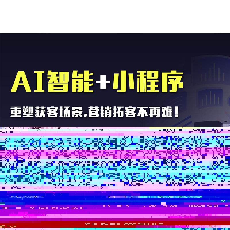 黄石企业微信小程序_朝阳科技_茶行_粮油_皮具_服装_塑胶_箱包