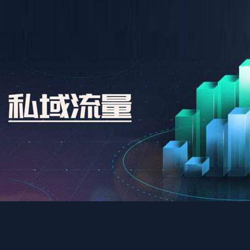 苏州朝阳企客通私域流量营销_朝阳科技_网络_企业微信_零售