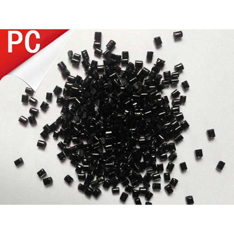 惠州PC_卓耀塑胶_加碳纤_加纤50%_耐候_阻燃_白色加纤