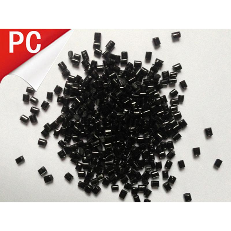 光扩散PC高光_卓耀塑胶_高分子_黑色加纤_电磁屏蔽_耐候_遮光